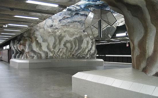 Стокгольмское метро