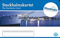 Стокгольмская туристическая карточка