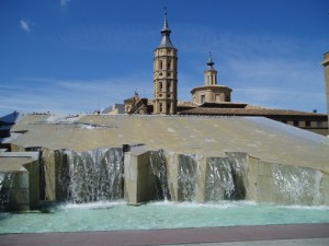 Фонтан Наследия в Сарагосе