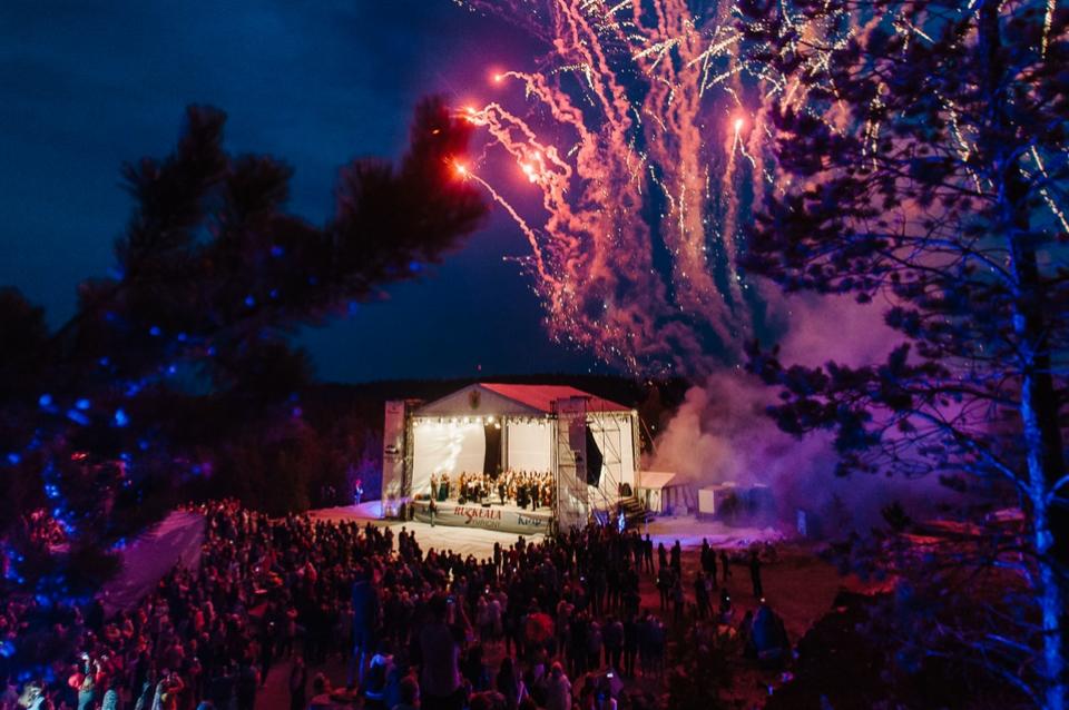 Фестиваль классической музыки в горном парке Рускеала